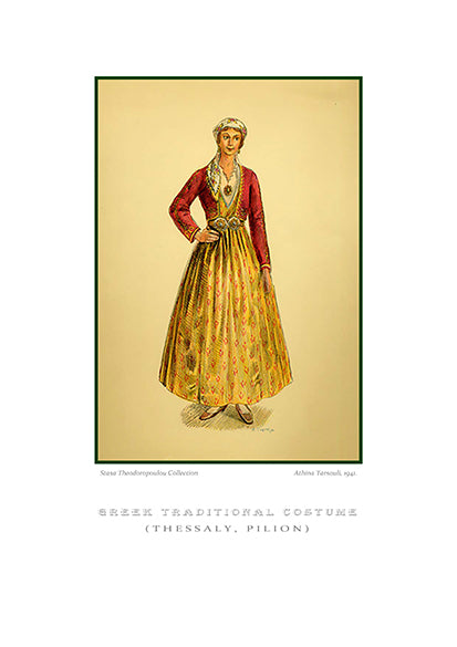 Athina Tarsouli: Greek traditional costume, Pilion of Thessaly-Ariston Books