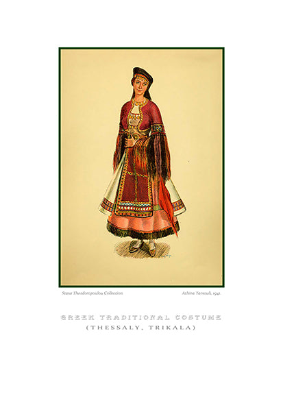 Athina Tarsouli: Greek traditional costume, Trikala of Thessaly-Ariston Books