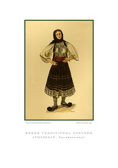 Athina Tarsouli: Greek traditional costume, Sarakatsana, Thessaly-Ariston Books