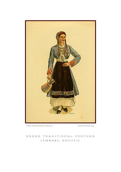 Athina Tarsouli: Greek traditional costume, Soufli of Thrace-Ariston Books