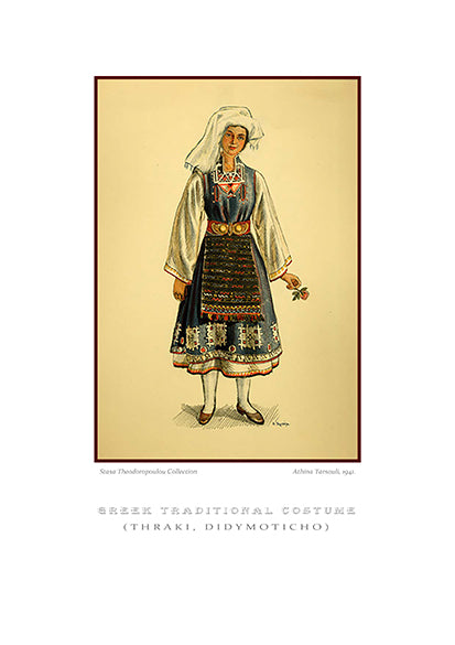 Athina Tarsouli: Greek traditional costume, Didymoticho of Thrace-Ariston Books