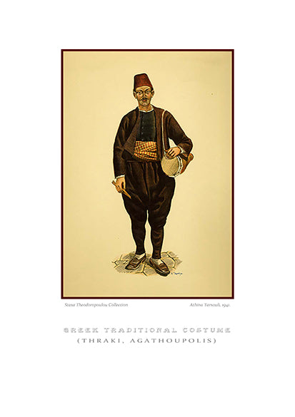 Athina Tarsouli: Greek traditional costume, Agathoupolis of Thrace-Ariston Books