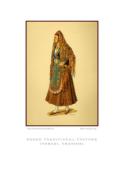 Athina Tarsouli: Greek traditional costume, Thassos of Thrace-Ariston Books