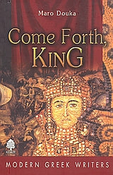 Maro Douka: Come Forth, King
