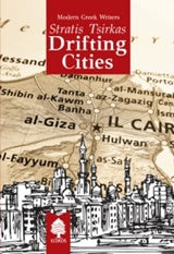 Stratis Tsirkas: Drifting Cities. A Trilogy