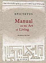 Επίκτητος: Manual on the Art of Living