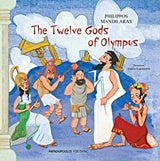 Fílipos Mandilarás: The Twelve Gods of Olympus