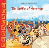 Fílipos Mandilarás: The Battle of Marathon