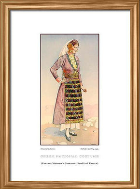 Nicholas Sperling: Greek traditional costume, Peasant woman's costume, Soufli of Thrace