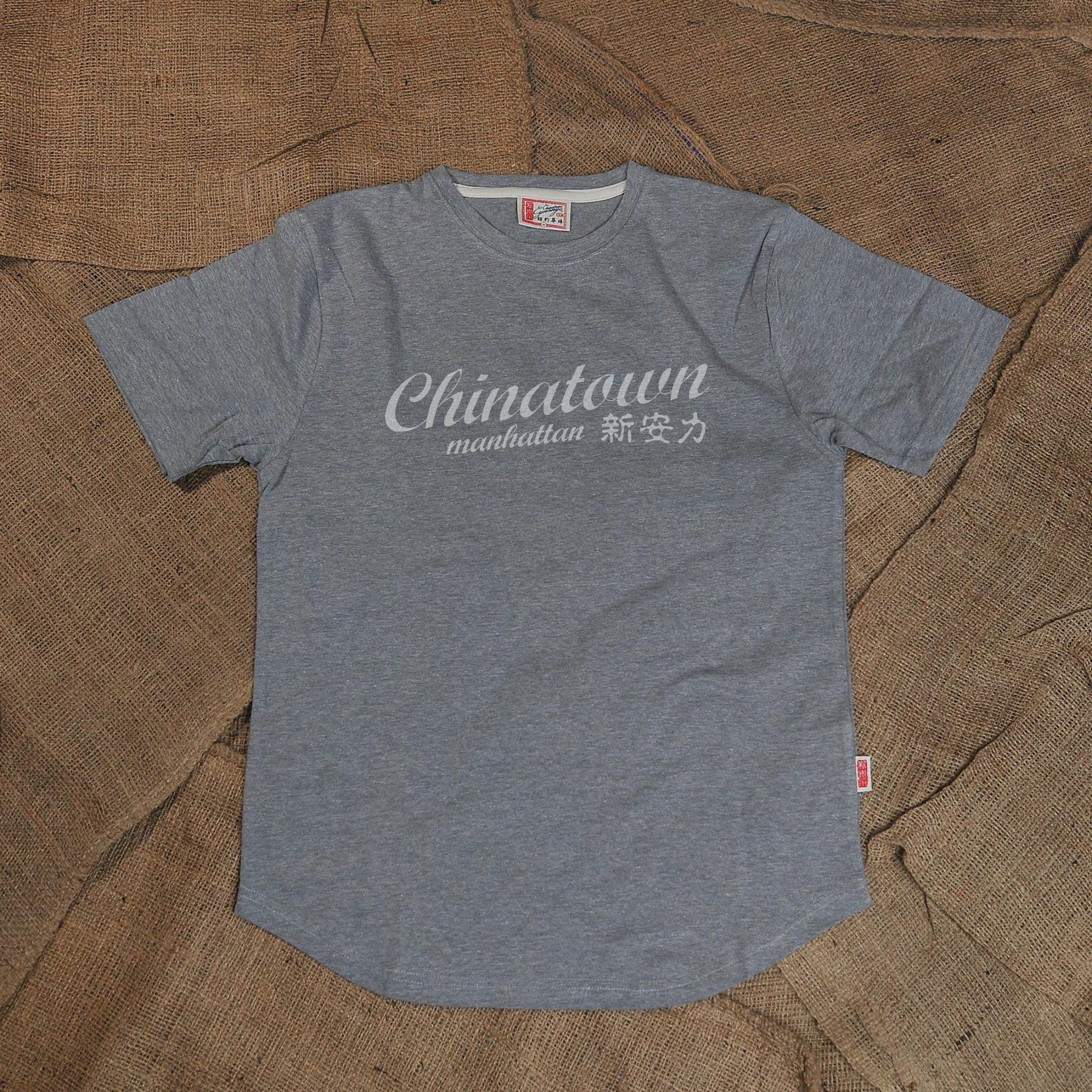 CHINATOWN MANHATTAN TSHIRT (GREY) - CYNONYC Chinatown Clothing Company