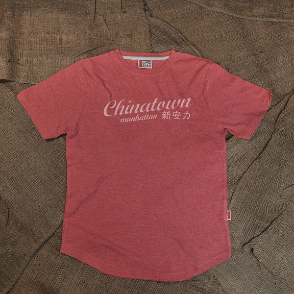 CHINATOWN MANHATTAN TSHIRT (RED) - CYNONYC Chinatown Clothing Company