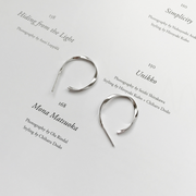 Beth Earrings - MOVIDA