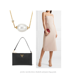 products/ahwong_untold_necklace_look_occasion_cocktail.png