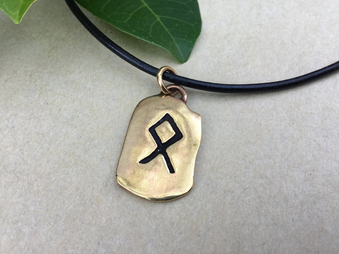 Handcrafted Bronze Viking Odal Rune Antique Finish Pendant