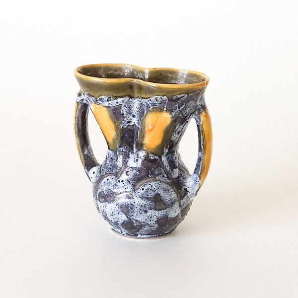 Vallauris Vase Grey and Mustard