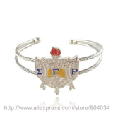 Sigma Gamma Rho Shield Bangle - I Am Greek Life