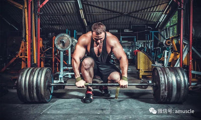Advanced Powerlifting Techniques (Part 3) The Deadlift