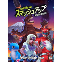 Smash up: Big in Japan - Board Game - The Dice Owl