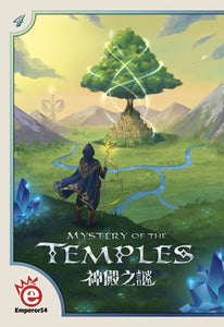 Mystery of the Temples - The Dice Owl