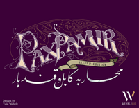 Pax Pamir (Second Edition) (Pre-Order)