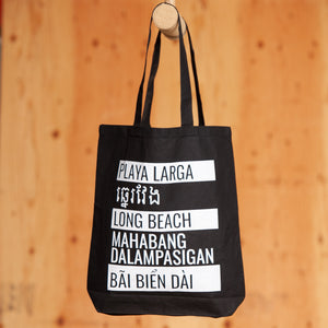 We Love LB Languages Tote