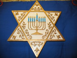 Star of David Wall Plaque