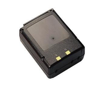 Product image for Compatible Icom BP166 Battery