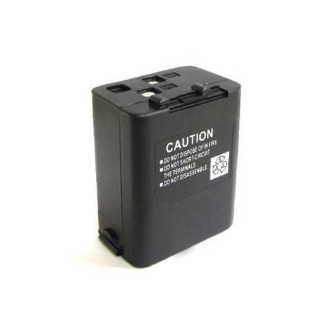 Compatible Kenwood TH78 Battery