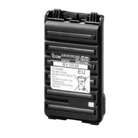 Compatible Icom BP-264 Battery