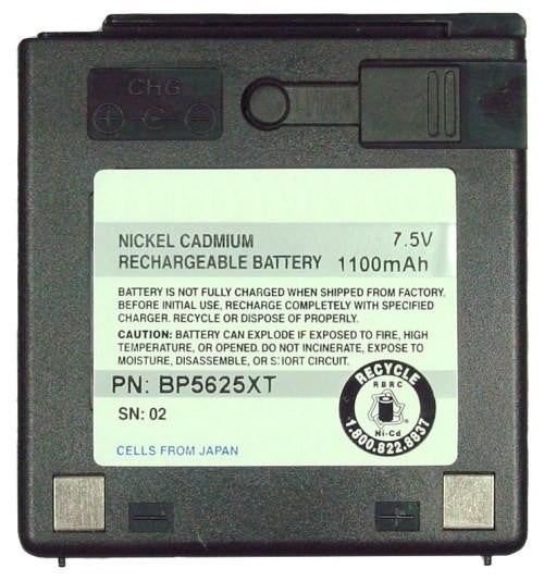 Product image for Compatible Kenwood TK240 Battery