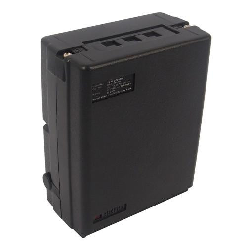 Product image for Compatible Icom BP-7 Battery