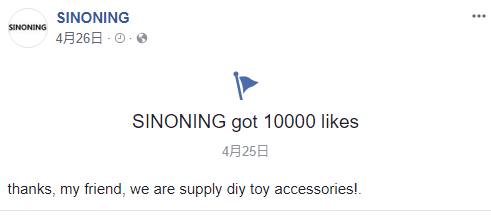 SINONING Facebook page got 10000 likes