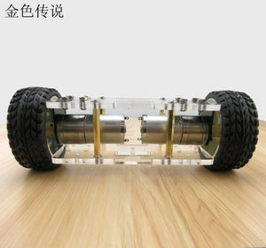 self-balancing robot car