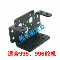 Mg995/996 /DS3115 universal bracket for multi-function steering gear bracket robot mechanical arm bracket accessories