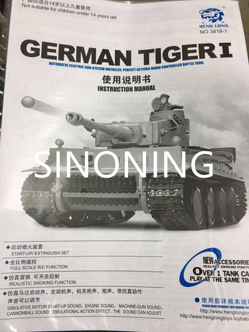 heng long 3818-1 Germany Tiger Tank User Manual