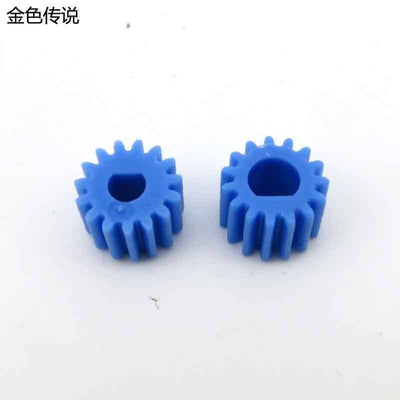 D hole gear 0.5 modulus plastic 3 / 4mm shaft gear model DIY 1pcs