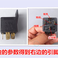 Automotive relay import 12V 20A/30A 5 pin BOSCH high current car relay