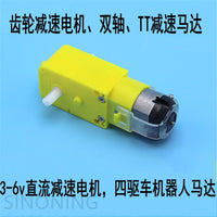 2 pcs DC3V-6V DC geared motor TT motor strong magnetic anti-interference intelligent car chassis four-wheel drive