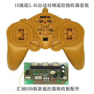 HUINA 2.4G 30 meter 12CH remote control and receiver board 4-8v for excavator  tank with speaker
