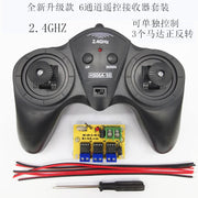 6CH high-power 2.4G 50 meter remote control receiver car model ship DIY 6-15v SNRM35