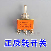 DC motor positive and negative switch toggle switch forward rotation reverse rotation stop third gear