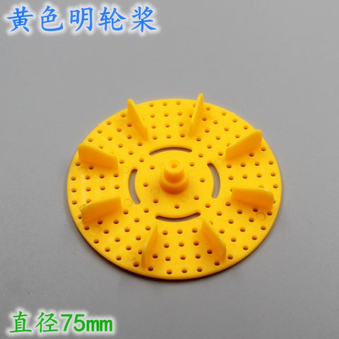 Yellow round propeller multi - function model wheel oars DIY