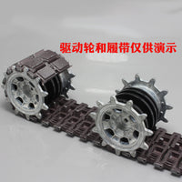 Heng long 1:16 remote control tank Leopard 2A6 accessories drive wheel metal bayonet anti-chain new version