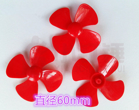 60mm diameter four-leaf propeller model paddle DIY tight fit 2MM shaft