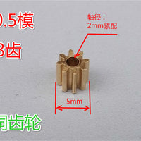Metal copper gear 0.5 mode 8 teeth 2mm hole for motor gearbox gear  motor spindle