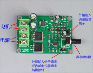 DC motor governor DC5-18V high power PWM  stepless speed control board 15A