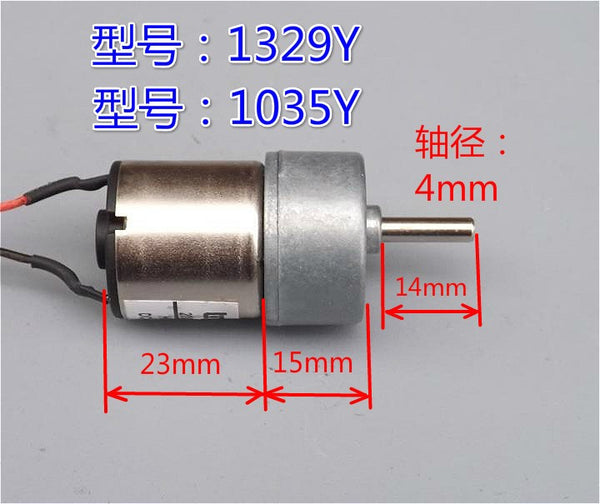 DC5V-18V 12V 26RPM Large Torque Full Metal Gear Motor Gearbox Reduction DC Motor 1329Y