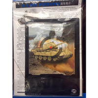 heng long 3838 Germany Tiger Tank User Manual