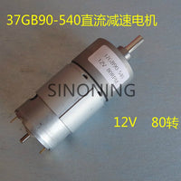 37GB90-540 high torque gear motor for robot car