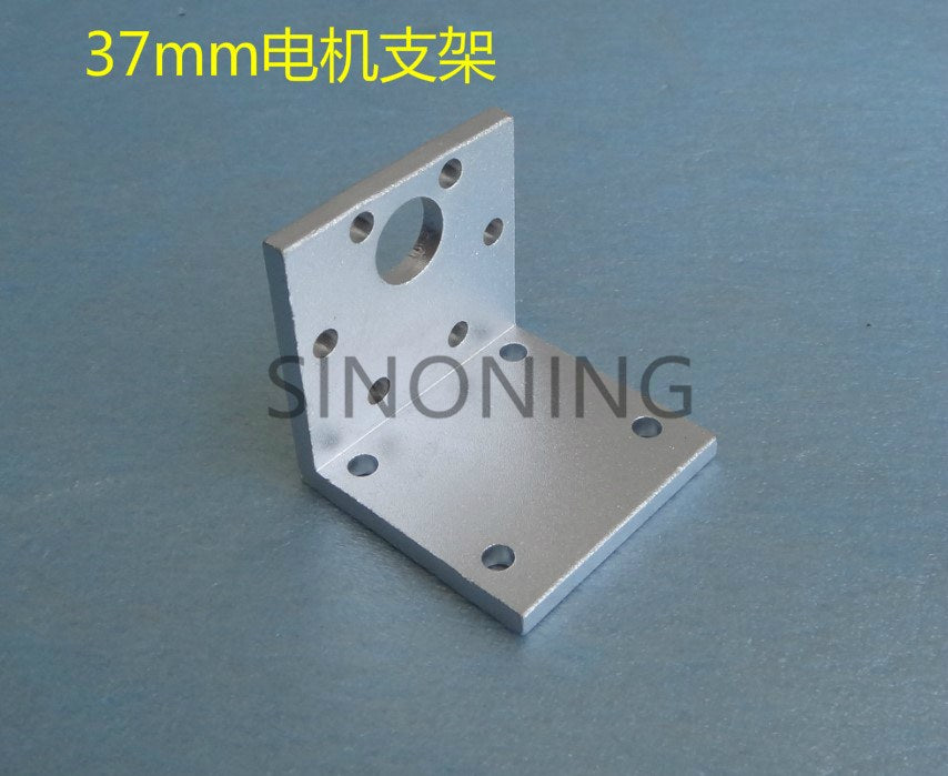 37mm DC gear motor housing bracket aluminum alloy solid